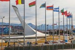 SOCHI, RUSSLAND - 25. FEBRUAR 2017: Olympiapark Lizenzfreies Stockbild