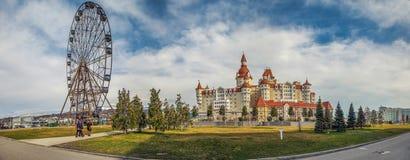 SOCHI, RUSSLAND - 25. FEBRUAR 2017: Panorama von Sochi-Park Stockfotos