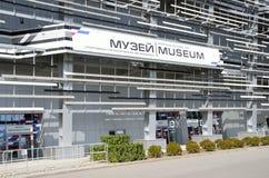 Sochi Ryssland, mars, 01, 2016 som är olympisk parkerar, Sochi avtodrom Museet av sportar och klassiska bilar Arkivfoto