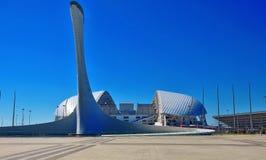 Sochi Ryssland - olympiska Juli 6 2017 parkerar Royaltyfri Foto