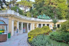 Sochi is a very beautiful arboretum Park. royalty free stock photography