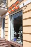 Société de chaussure de ccc Image stock