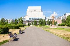 Société philharmonique régionale de Krasnoïarsk Photos stock