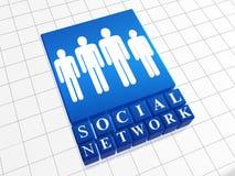 social сети Стоковые Изображения RF