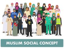 Social concept. Group muslim arabic people professions occupation standing together in different suit and traditional Stock Photography