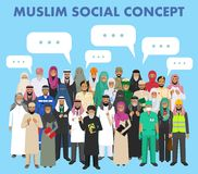 Social concept. Group muslim arabic people professions occupation standing together and speech bubble in different suit Stock Photo
