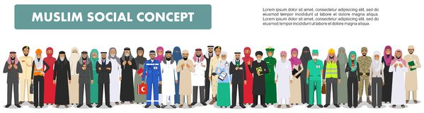 Social concept. Large group muslim arabic people professions occupation standing together in different suit  Stock Photography