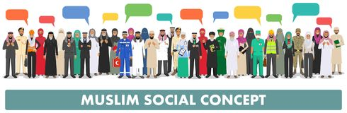 Social concept. Large group muslim arabic people professions occupation standing together in row and speech bubble in Royalty Free Stock Images
