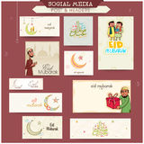 Social media ads or banners for Eid Mubarak celebration. Royalty Free Stock Images