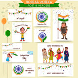 Social media ads or post for Independence Day celebration. Royalty Free Stock Images