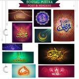 Social media post and header for Eid Mubarak. Stock Photography