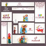 Social media post or header for Eid Mubarak celebration. Royalty Free Stock Images