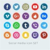 Social vektor för massmedialogosamling royaltyfri illustrationer