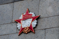 Socialism symbol. On a wall in the city of kharkiv in ukraine stock photography