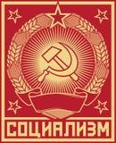 Socialismo Foto de archivo libre de regalías
