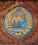 Socialist Republic of Romania Logo. The official logo of the Socialist Republic of Romania (Republica Socialista Romania or RSR) carved in wood. it was used Stock Images