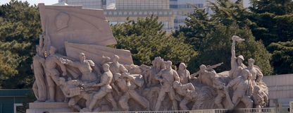 Socialist Sculpture Outside the Mausoleum of Mao Zedong in Tiananmen Square in Beijing, China Royalty Free Stock Photos