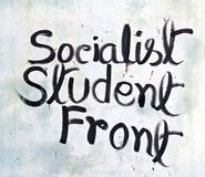 socialistische studenten voorgraffiti bij Universiteit van Chitagong, Bangladesh royalty-vrije stock foto