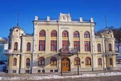 Sociedad filarmónica de Kiev Foto de archivo libre de regalías