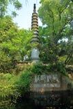 Società di stampa di Xileng, la comunità di arte con un forte gusto dei letterati fotografia stock