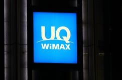 Società di telefono cellulare di UQ Giappone Fotografia Stock