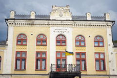 Società filarmonica nazionale a Kiev Immagini Stock