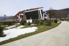 Socio-cultural center Galaktika in Grand Hotel Stock Photo