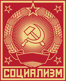 socjalizm Zdjęcie Royalty Free