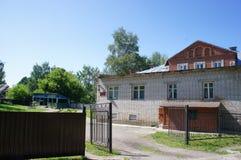 Socjalny i centrum rehabilitacji dla minors małomiasteczkowego miasteczka Kashin Tver region obrazy royalty free