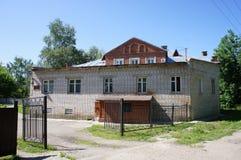 Socjalny i centrum rehabilitacji dla minors małomiasteczkowego miasteczka Kashin Tver region obraz stock