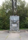 Sockel eines Fliegenmonuments an europäischer Straße 40 zwischen Lemberg und Kiew, Ukraine Lizenzfreie Stockfotografie