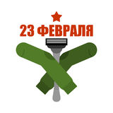 Socks and razor. Russian text: 23 February. Traditional gift for Royalty Free Stock Photography