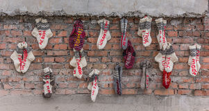 Socks with text on a wall in Kiev Stock Photo