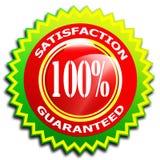 Soddisfazione 100% Fotografia Stock Libera da Diritti