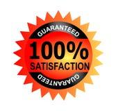 soddisfazione 100% garantita Fotografia Stock Libera da Diritti