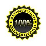 Soddisfazione garantita Fotografia Stock