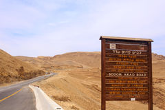 Sodom Arad Road. Israel Royalty Free Stock Images