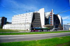 Sodra för social försäkring kontor i den Vilnius staden Arkivbild