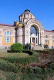 Sofía, Bulgaria foto de archivo libre de regalías