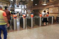 Metro de Sofía Imagenes de archivo