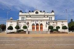 Sof?a Bulgaria fotos de archivo libres de regalías
