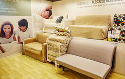 modern furniture store sofa shop Royalty Free Stock Images