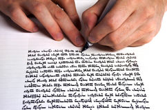 Sofer writes a sefer Torah. Hands of Sofer writes a sefer Torah. In the Torah`s 613 commandments, the second to last is that every should write a Sefer Torah in royalty free stock image