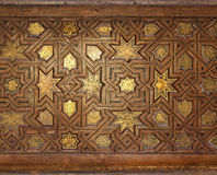 Soffitto decorato dorato di moresco Fotografia Stock Libera da Diritti