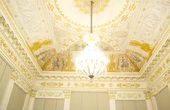 Soffitto del museo russo nell'alto tasto Fotografie Stock