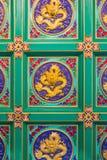 Soffitto del tempio di Leng Noei Yi 2 Immagini Stock