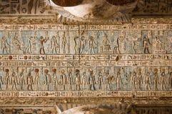Soffitto Hieroglyphic, tempiale di Dendera, Egitto immagini stock libere da diritti