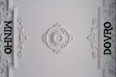 Soffitto ornamentale della stazione ferroviaria di bento del sao a Oporto, Portogallo fotografia stock libera da diritti