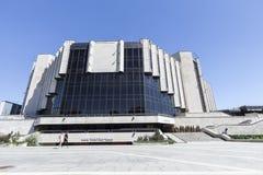 Sofia, Βουλγαρία, στις 18 Σεπτεμβρίου 2017 - πρόσοψη της οικοδόμησης του εθνικού παλατιού του πολιτισμού Στοκ Εικόνες
