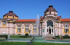 Μουσείο ιστορίας της Sofia Στοκ εικόνα με δικαίωμα ελεύθερης χρήσης